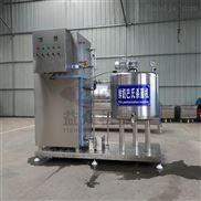 150-牛奶灭菌罐,卧式制冷奶罐,杀菌机