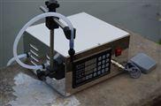 小包装--磁力泵节能环保型液体灌装机
