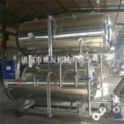 調料包電加熱雙層殺菌鍋
