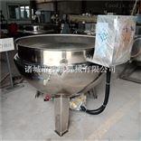 导热油煮肉夹层锅