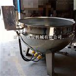 不锈钢煮汤夹层锅