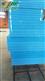 金普納斯外墻xps擠塑板