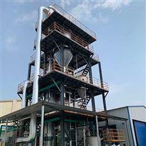 废水零排放技术_化工废水蒸发器_青岛康景辉