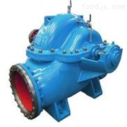 沁泉 S、SH型单级双吸中开离心泵