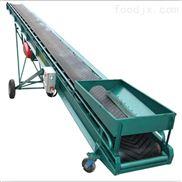 稻谷饲料输送机 装车卸货皮带机
