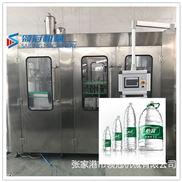 专业制造灌装设备 瓶装水厂家 小瓶水生产线