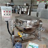 卤味加工电加热夹层锅