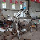 豆瓣酱搅拌夹层锅