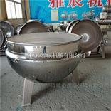 200升立式夹层锅