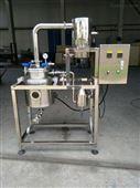 實驗型精油提取加工設備