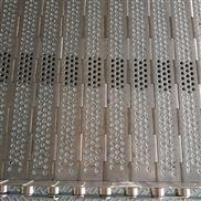 供应304不锈钢链板工业链条蔬菜烘干机链板