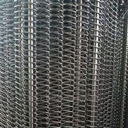 定做不锈钢退火网带 烘干烤炉网带