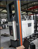 微机控制硅酮胶高低温试验机原厂价格