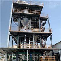 造纸黑液废水处理方法_工业处理_厂家直销