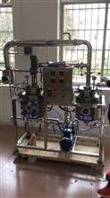 RY-NSG实验室小型中药浓缩提取机组