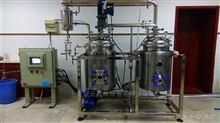 低温循环提取浓缩机组