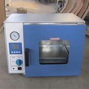 真空干燥箱厂家DZF-6053型低价