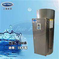 NP500-18容量500升功率18000瓦蓄热式电热水器