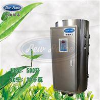 NP500-10容积500升功率10000瓦新宁电热水器