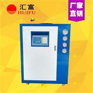 淋膜专用冷水机 流延机用水循环冷却机