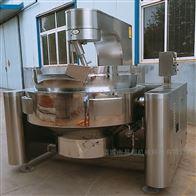 YC-100L可自动倒料的香菇肉酱燃气酱料炒锅