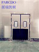内内蒙古肉类大发极速3d平台专用车间自由门,防撞门