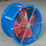 平凉防爆轴流风机按要求定制安装