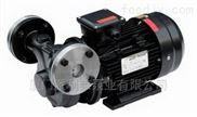 进口热水热油旋涡泵(欧美品牌)美国KHK