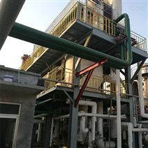 化工行业高COD废水治理方法_化工废水蒸发器