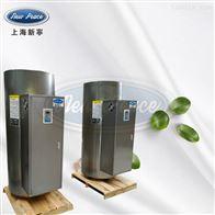 NP455-57.6大型热水器容量455L功率57600w热水炉