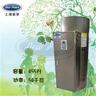 NP455-54大功率热水器容量455L功率54000w热水炉