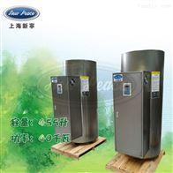 NP455-40不锈钢热水器容积455L功率40000w热水炉