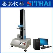 淮南滁州合肥电脑式胶带剥离力测试仪厂家