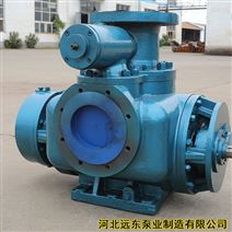 基于双螺杆泵的沥青倒灌泵 沥青卸车泵