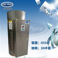 NP455-24储热式热水器容积455L功率24000w热水炉