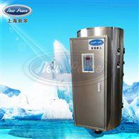 NP455-14.4容积455升功率14400瓦蓄热式电热水器
