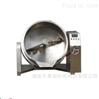 电加热下搅拌夹层锅