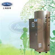 NP420-80容量420升功率80000瓦中央电热水器
