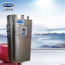 容积式热水器容积420L功率57600w热水炉