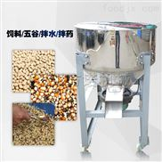 50kg牛饲料搅拌机小型个体牛养殖户搅料机