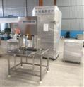 甘肃千页豆腐生产机器 千叶豆腐加工设备价格及报价