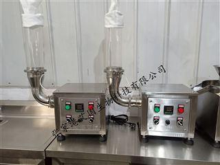 实验室沸腾烘干设备