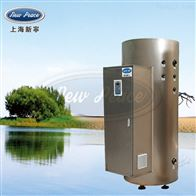 NP420-35工业热水器容量420L功率35000w热水炉