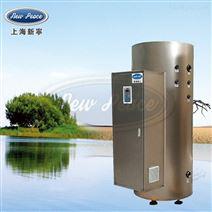 工业热水器容量420L功率35000w热水炉