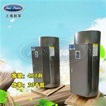 容量420升功率30000瓦工厂业热水器电热水炉