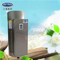 储热式热水器容积420L功率28800w热水炉