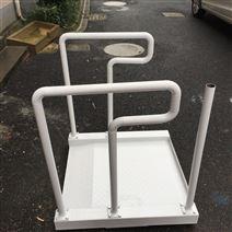 300kg广州医院专用透析轮椅称  透析体重秤
