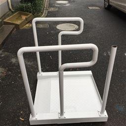 300kg广州医院透析轮椅称  透析体重秤