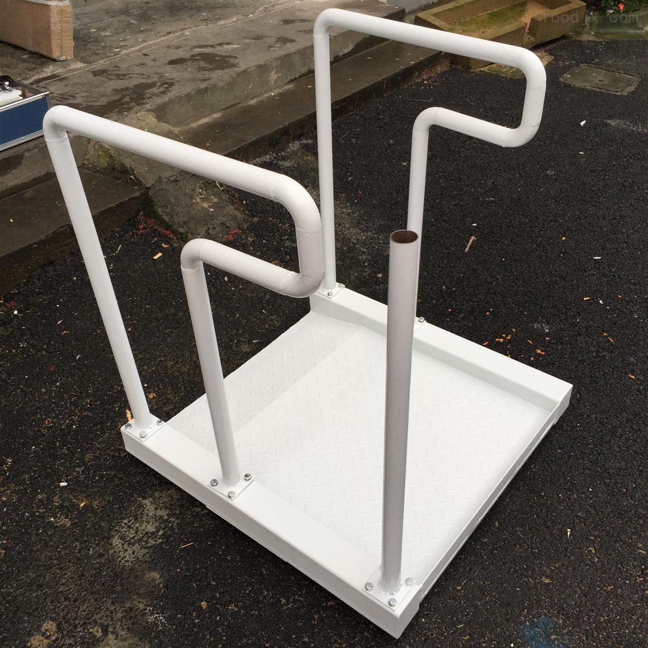300kg医院残疾人士用血透体重轮椅称