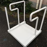 100kg医用透析秤 轮椅体重秤 电子轮椅秤
